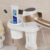 雙慶免打孔電吹風機架子吸盤式吹風筒架壁掛衛生間置物架浴室收納·Ifashion