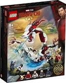 樂高LEGO SUPER HEROES 尚氣與十環傳奇 決戰遠古村莊 76177 TOYeGO 玩具e哥