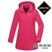 《歐都納 ATUNS》女 都會時尚Gore-tex科技纖維外套(Primaloft) 防風│防水│外套 『桃紅』G1639W