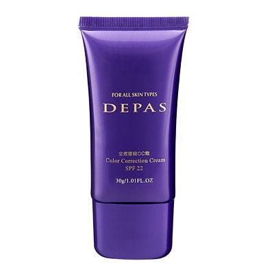 素顏霜  DEPAS全效修容CC霜 SPF22 (膚色)  潤色 隔離 遮瑕 提亮膚色