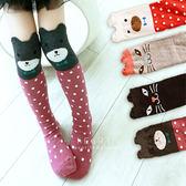 可愛動物及膝直板襪 童襪 長襪 動物襪