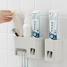 簡約衛浴壁掛式全自動擠牙膏器壁掛牙刷架置...