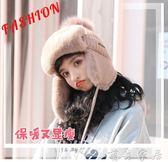 交換禮物 針織帽帽子女冬休閒百搭騎車保暖針織帽秋冬加厚復古雷鋒帽冬季毛線帽