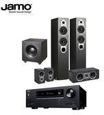 《名展影音》Jamo S426HCS3+Ms8 +Onkyo TX-SR393 家庭劇院喇叭組合