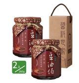 【台灣源味本舖】豆油伯椒麻醬260gx2入
