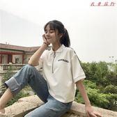 POLO衫上衣女短款韓版原宿寬鬆短袖T恤 衣普菈