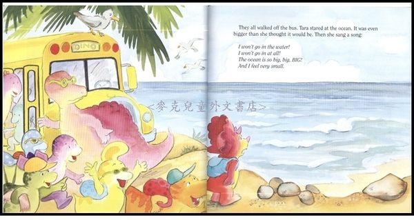 【DINOFOURS小恐龍系列】IT'S BEACH DAY/ BKCD