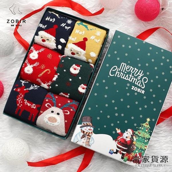 6雙裝 聖誕襪女棉襪聖誕節襪子毛巾襪加厚中筒襪可愛秋冬【毒家貨源】