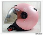 【ZEUS  ZS 210B  粉紅  小帽體 瑞獅 安全帽】內襯全可拆洗、可自取