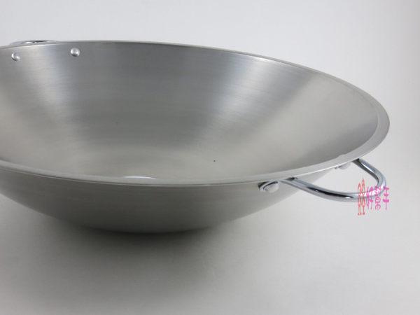 **好幫手生活雜鋪** 白鐵大鼎 (雙耳) 2尺 ------不沾鍋.炒鍋.鐵鍋.平底鍋