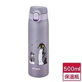 虎牌 夢重力保溫杯-企鵝(500ml)【愛買】