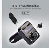 HD5 可免持通話 測電壓 藍牙聽音樂 APP操控 車用MP3播放 雙USB FM發射器  花樣年華