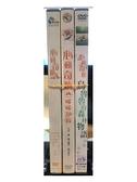 挖寶二手片-C07--正版DVD-日片【心動奇蹟1+2+3 套裝系列3部合售】-(直購價)