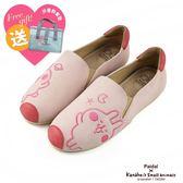 Paidal x 卡娜赫拉的小動物 - 低調電繡兔兔休閒鞋樂福鞋