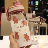帶刻度吸管杯大人玻璃運動水杯男女牛奶直飲兩用卡通便攜隨手杯子 夏洛特