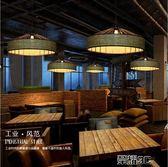 吊燈 美式鄉村麻繩吊燈loft復古工業風個性吊燈創意餐廳網咖啡廳酒吧燈 榮耀3c