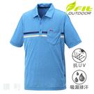 維特FIT 男款吸濕排汗短袖POLO衫 JS1103 天藍色 排汗衫 休閒衫 涼感衣 防曬衣 OUTDOOR NICE