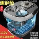 【新北現貨】養生泡腳機 110V 足浴盆恆溫按摩泡腳桶DT-888家用電加熱洗腳