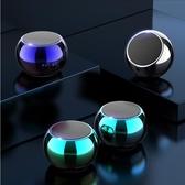 無線藍牙音箱迷妳小型超重低音炮超便攜式戶外小鋼機3d環繞音質影響