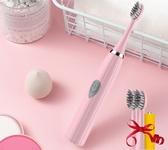 電動牙刷成人家用超級細毛非充電式超防水自動情侶牙刷 夏季上新