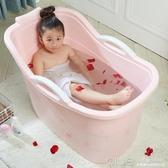 嬰兒洗澡盆寶寶浴盆小孩洗澡桶兒童泡澡桶家用大號游泳桶可坐躺超 深藏blue YYJ