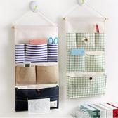 掛袋 收納袋掛袋墻掛式布藝懸掛式門后掛兜手機包包襪子衣柜宿舍儲物袋 娜娜小屋