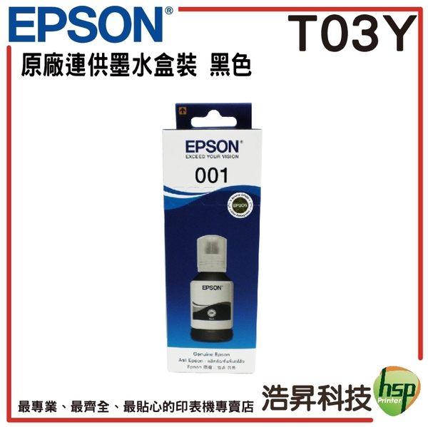 EPSON T03Y T03Y100 黑色 原廠填充墨水 盒裝 適用L4150 L4160 L6170 L6190