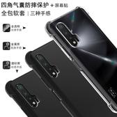 Imak 華為 Nova 6 5G 4G 手機殼 四角氣囊防摔 空壓殼 華為 Nova6 保護殼 矽膠軟殼 送保護貼