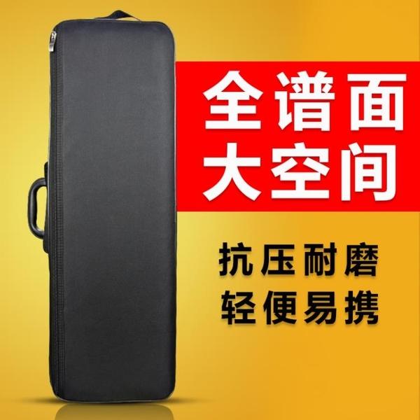 小提琴琴盒 小提琴盒琴盒4-4方盒成人兒童1/2/3/4/8盒子輕便抗壓配件箱子包T