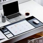 滑鼠墊抖音神器電腦辦公室學習防水寫字桌墊書桌墊創意家用滑鼠墊超大號 至簡元素
