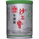 牛頭牌素食沙茶醬250g【愛買】...