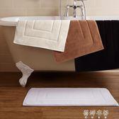 五星級酒店地巾浴室加厚純棉吸水加大臥室進門地墊全棉YYP  蓓娜衣都