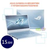 ASUS GX502GV-B-0051B9750H 15.6吋 ◤0利率◢ ROG 電競 筆電 (i7-9750H/16GD4/1TSSD/W10)