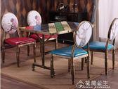 歐式復古椅子現代簡約創意餐椅鐵藝美式化妝椅子美甲店凳子靠背椅花間公主igo