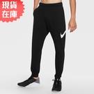 【現貨】NIKE Dri-FIT 男裝 長褲 慢跑 健身 訓練 排汗 黑【運動世界】CU6776-010