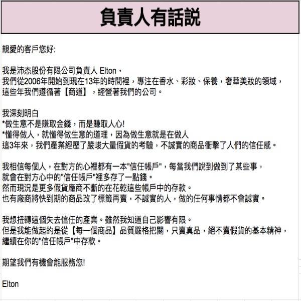 Calvin Klein CK be 中性淡香水 200ml  [QEM-girl]