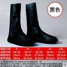雨鞋套高筒雨鞋套防水雨天加厚防滑耐磨成人下雨天男女兒童硅膠防雨防雪 全網最低價