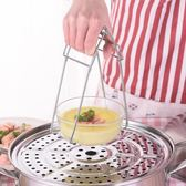 防燙夾砂鍋夾廚房用品抓盤子器夾碗碟器