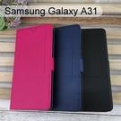 【Dapad】經典皮套 Samsung Galaxy A31 (6.4吋)