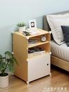 出租房專用簡易床頭櫃超便宜窄小型迷你床邊收納置物架網紅ins風科炫數位