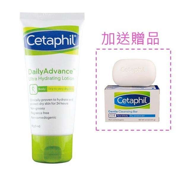 【加贈溫和潔膚凝脂】舒特膚 ERC5 強護保濕精華乳85g Cetaphil