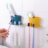 牙膏架 瀝水架 牙刷架 防水 壁掛 無痕貼 免打孔 摩登系列 牙刷卡槽置物架【P329】慢思行