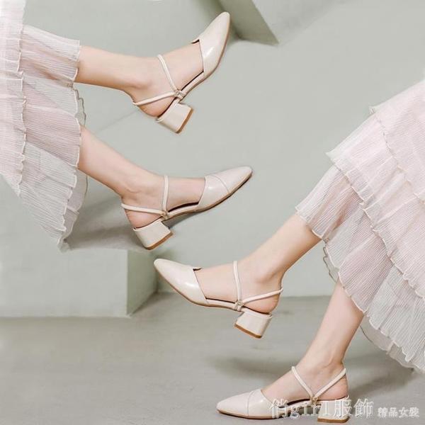 半拖鞋 兩穿涼鞋女2021新款春季鞋子女夏季涼拖鞋中跟平底粗跟包頭半拖鞋 俏girl