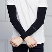 韓國夏季超彈力胳膊防曬假袖子男女黑色冰絲袖套防紫外線護手臂套