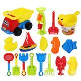 兒童沙灘玩具套裝小黃鴨寶寶挖沙子鏟子玩沙工具決明子洗澡玩具