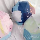 抽象塗鴉 日系清新 晴雨兩用傘 三折自動 八骨黑膠傘 五折 手動傘 折傘 自動傘 快乾傘 抗UV 雨傘