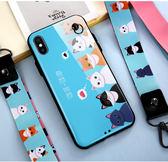 蘋果X iPhoneX 手機殼 全包防摔保護套 全包矽膠軟殼 附長短掛繩 保護殼 手機套 卡通情侶殼
