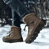 雪地靴男冬季保暖加絨加厚棉鞋高筒防水防滑男士高筒東北大碼棉靴  韓流時裳