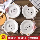 陶瓷雙耳防燙大面碗可愛貓咪泡面碗帶蓋創意日式餐具學生飯碗湯碗  【快速出貨】