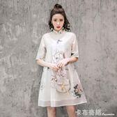 新款歐根段高檔水墨印花復古風改良旗袍A字洋裝 卡布奇諾